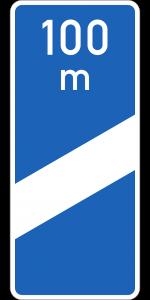 Ausfahrt exit-42806_1280